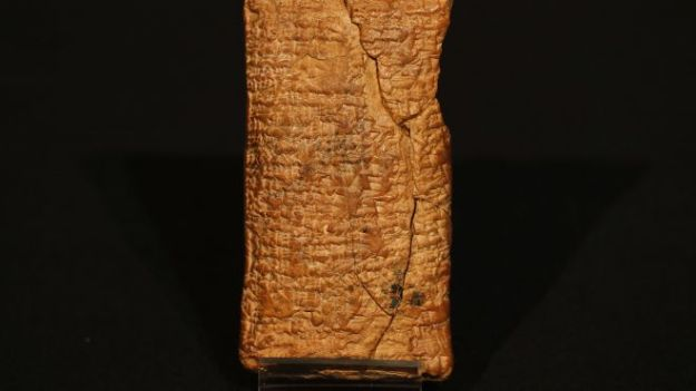 ancient ark tablet