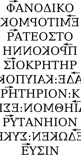 283px-Example_Boustrophedon_(Ancient_Greek).svg