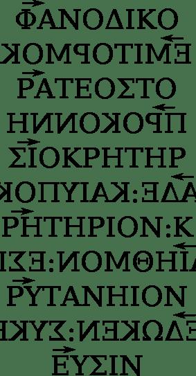 283px-Example_Boustrophedon_(Ancient_Greek).svg