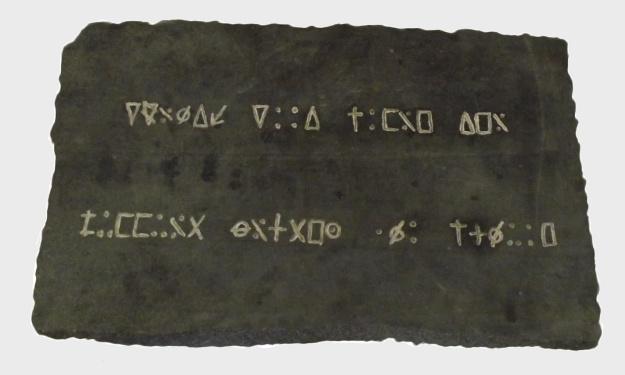 Cipher_Stone_Replica