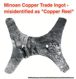trade ingot
