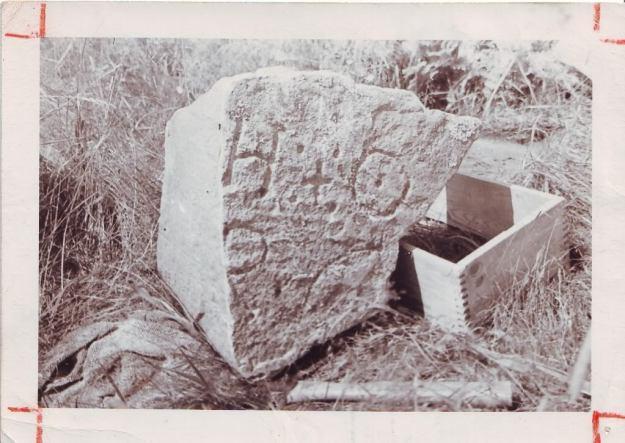 engraved-stone2